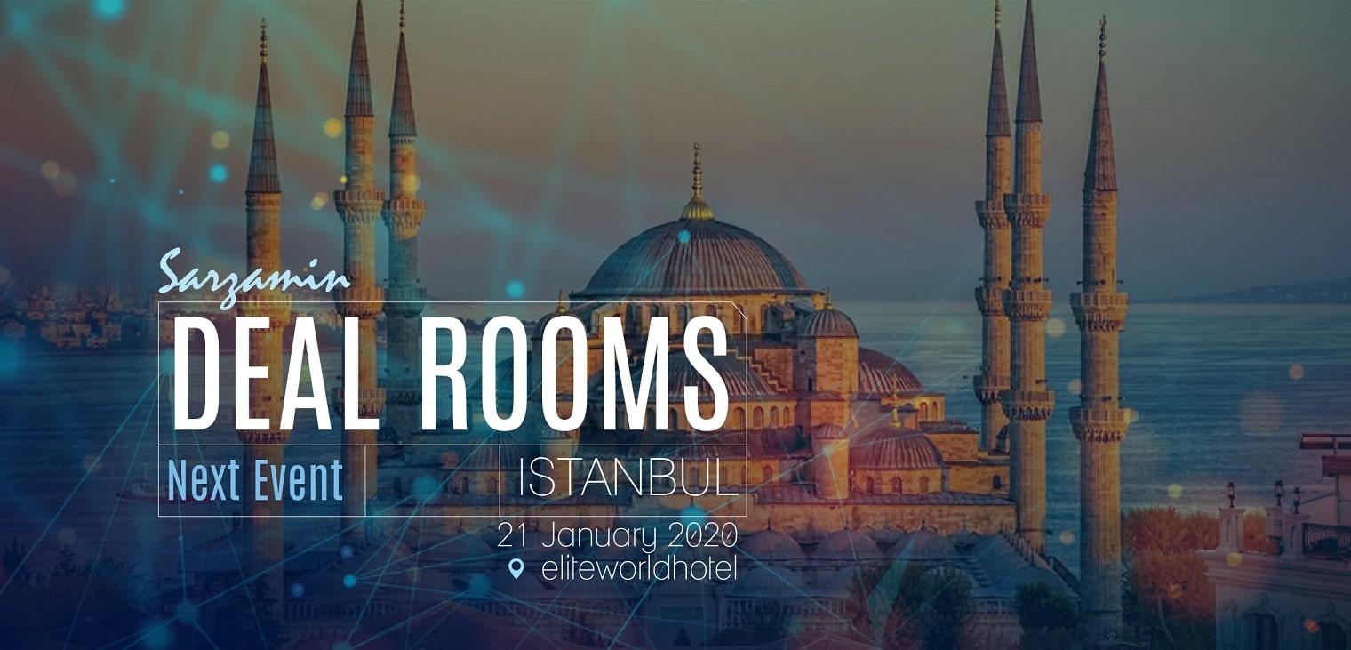 Deal Rooms